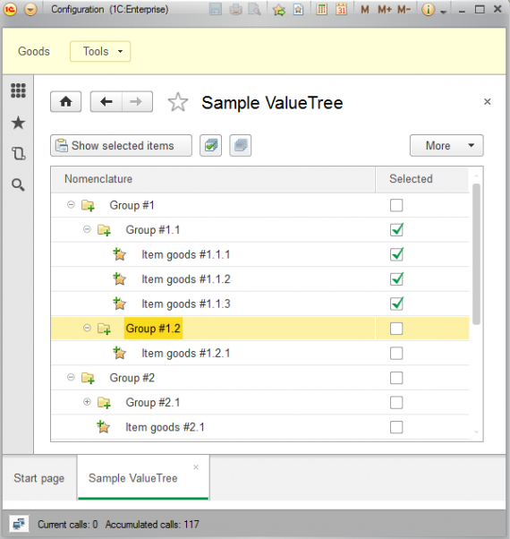 Publications: Work with values tree. Managed interface.