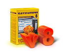 Publications: Some information about 1С software products with software protection