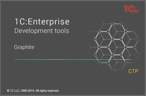 Publications: 1C:Enterprise Development Tools (Graphite)