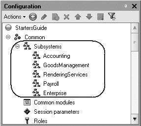 1C:Enterprise 8. Practical Developer's Guide. Lesson 2. Subsystems