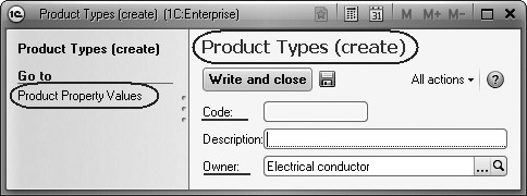 1C:Enterprise 8. Practical Developer's Guide. Lesson 15. Chart of Characteristic Types