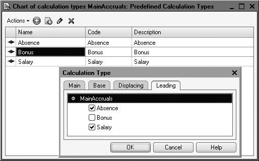 1C:Enterprise 8. Practical Developer's Guide. Lesson 17. Chart of Calculation Types, Calculation Register