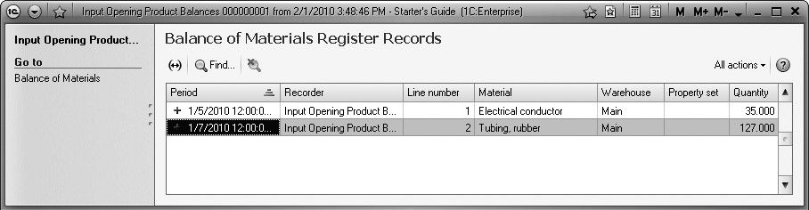 1C:Enterprise 8. Practical Developer's Guide. Lesson 21. Editing Register Records in the Document Form