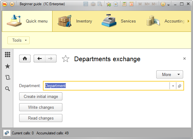 Lesson 24 (6:10). Data exchange / Distributed infobases / Script-based exchange / In Designer mode