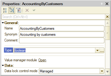 Lesson 25 (0:30). Functional options / Accounting by customers option / In Designer mode
