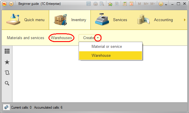 Lesson 3 (2:10). Catalogs / Catalogs with predefined items / In 1C:Enterprise mode