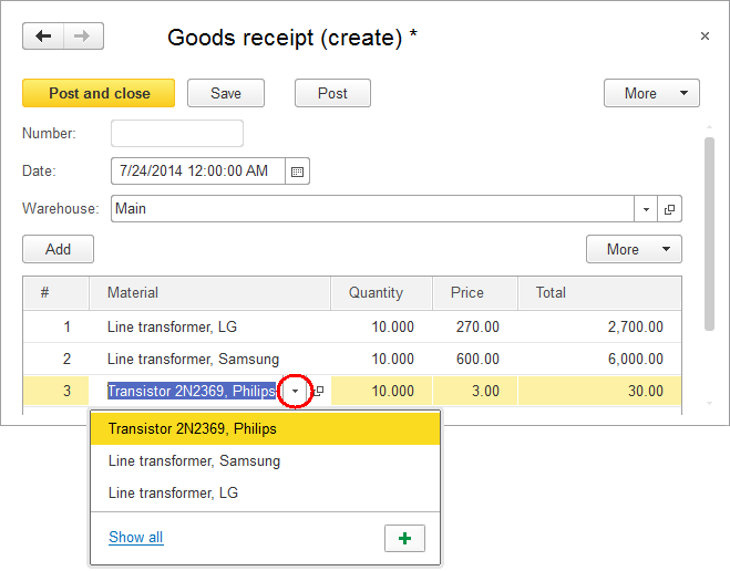Lesson 4 (1:30). Documents / The Goods receipt document / In 1C:Enterprise mode / Adding Goods receipt documents